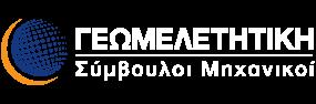 Geomeletitiki.gr